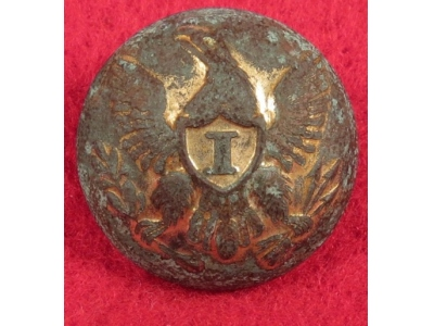 Federal Infantry Coat Button