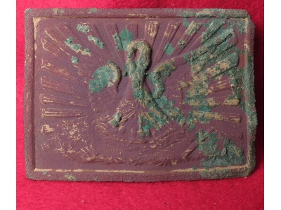 "Louisiana ""Pelican with Rays"" Waist Belt Plate - Rare"