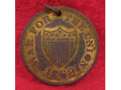ID Disk of I. H. Himes - Vermont 8th Infantry